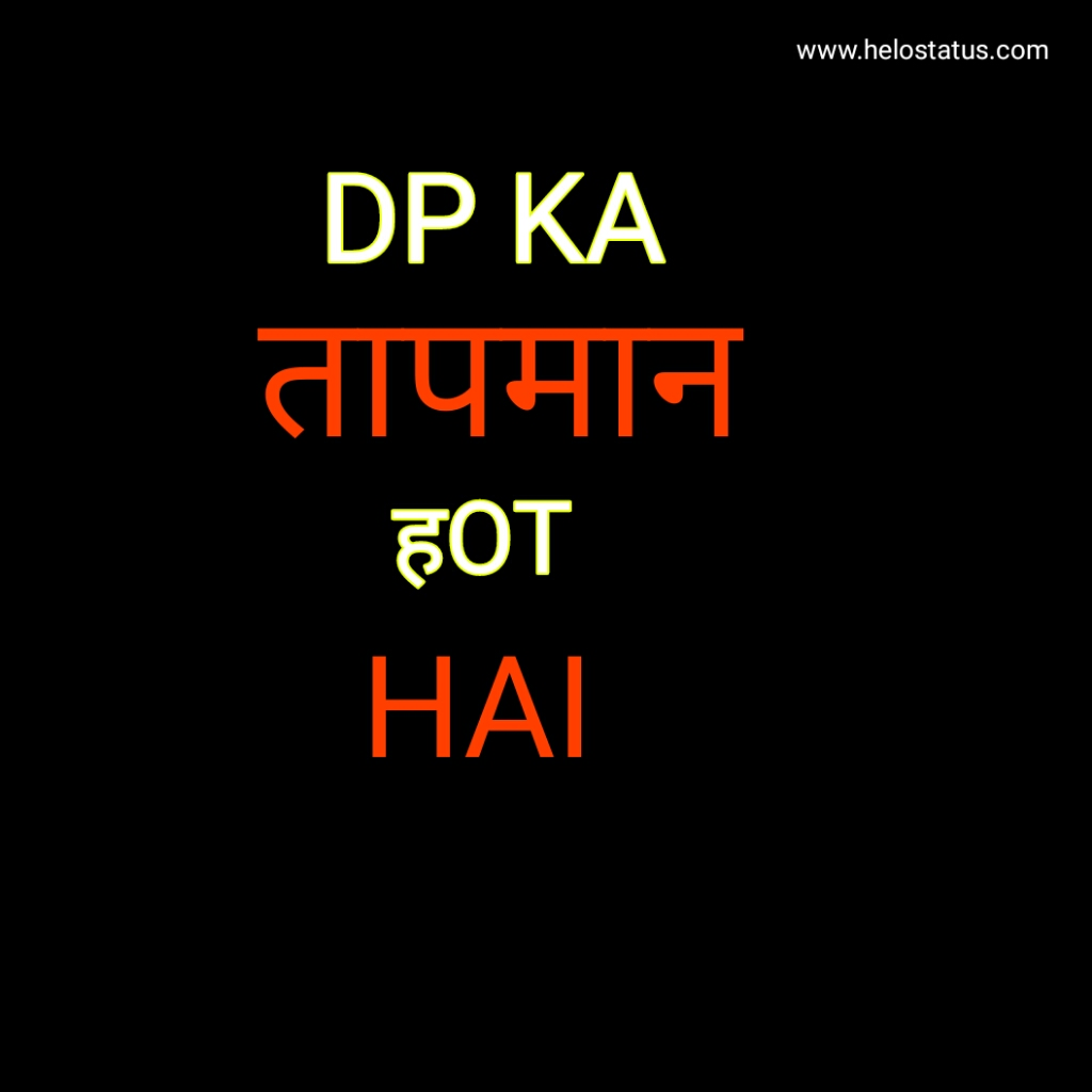 Whatsapp Profile Pic Download Photo Dp Images Hd Free
