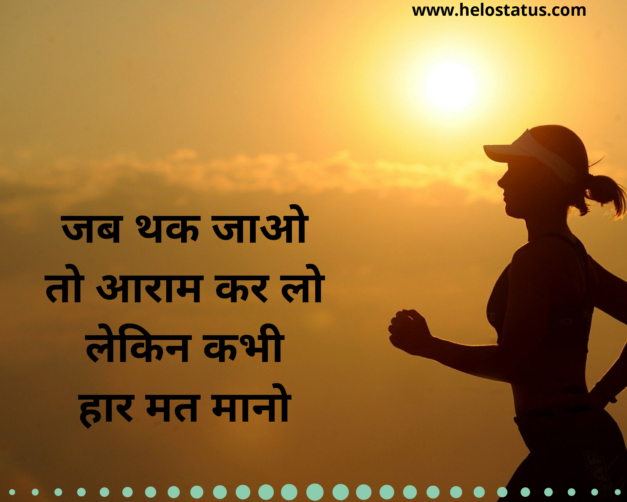 Motivational Quotes In Hindi Image Photo Wallpaper Hd Free Download