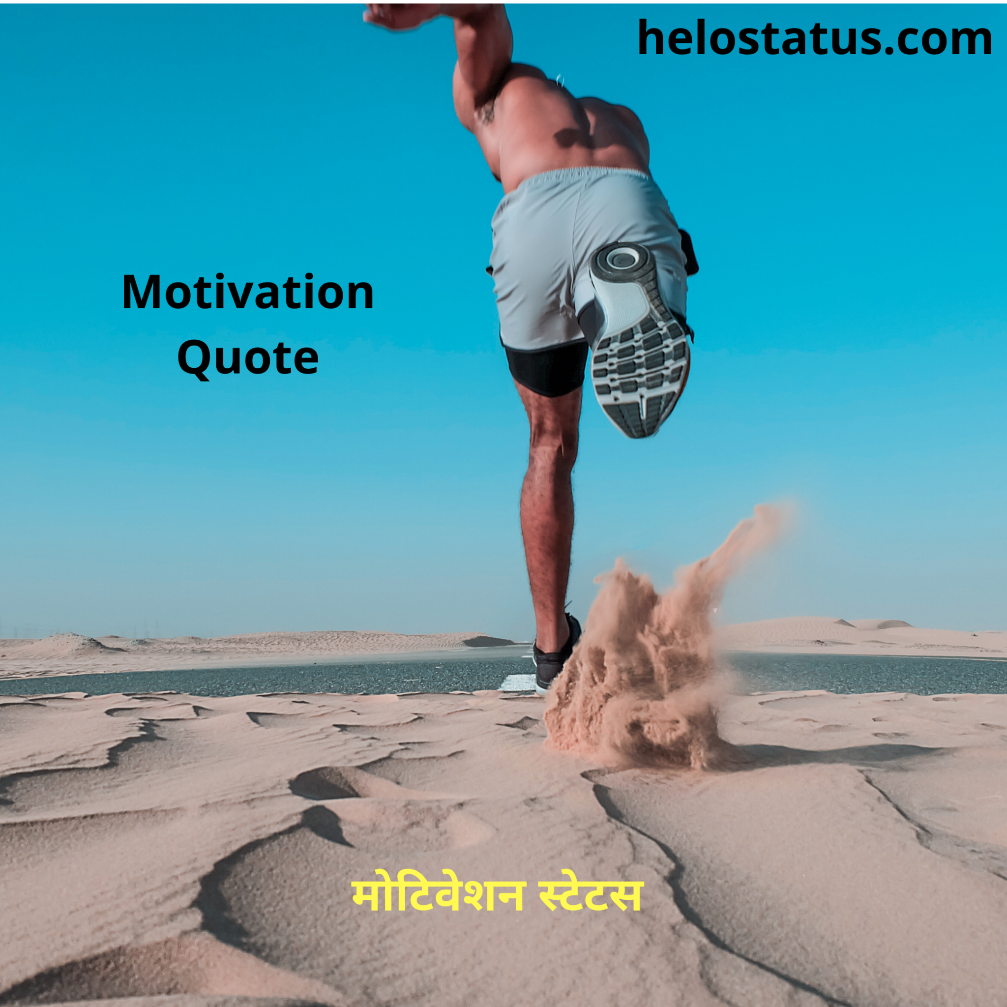 Ias Motivation Quotes In Hindi Hd Pic Photo Images Wallpaper