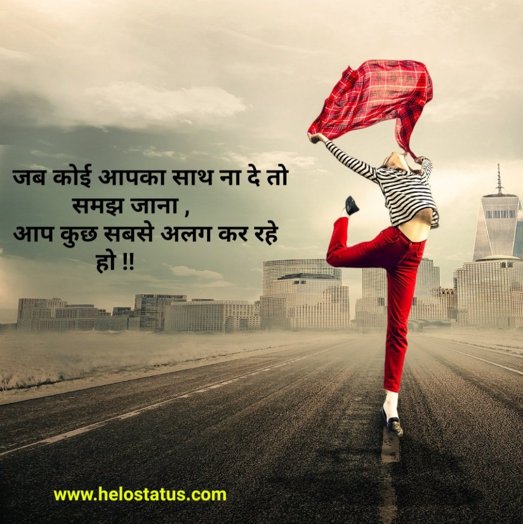 Life Quotes in Hindi ,QUOTES FOR LIFE