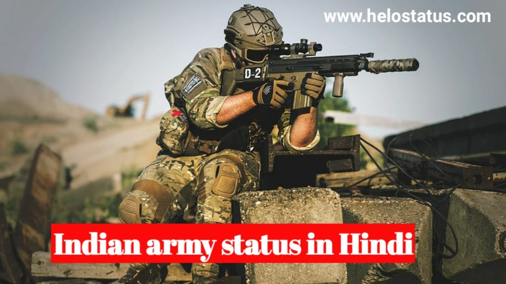 Indian army Status,Indian army Status in hindi,Indian army quotes