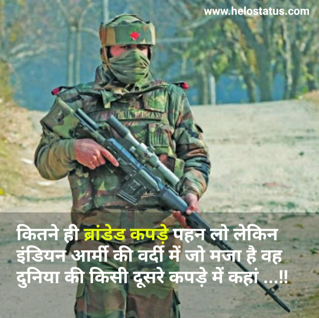 Indian army Status