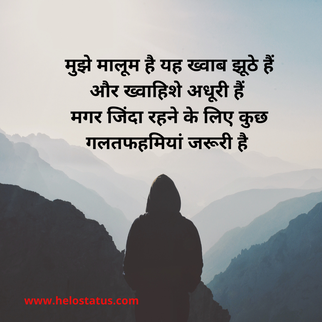love failure images in Hindi